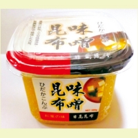 Cens.com Kelp Miso GI-SHEN ENTERPRISE CO., LTD.