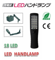 RECHARGEABLE LED HANDLAMP
