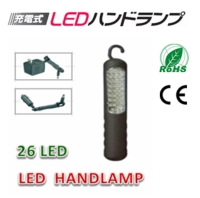 Cens.com RECHARGEABLE LED HANDLAMP 豪來德電器有限公司