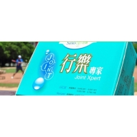 Bovine Tracheal Cartilage Extract + Chicken Cartilage Extract