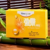 Cens.com Yeast Glucan Polysaccharides SINOOP CORPORATION