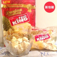 Freeze-dried durian slices