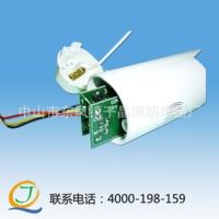 Cens.com LED Tube Lamp-Holder ZHONGSHAN CITY DONGFONG TOWN QIANJING LIGHTING CORP.
