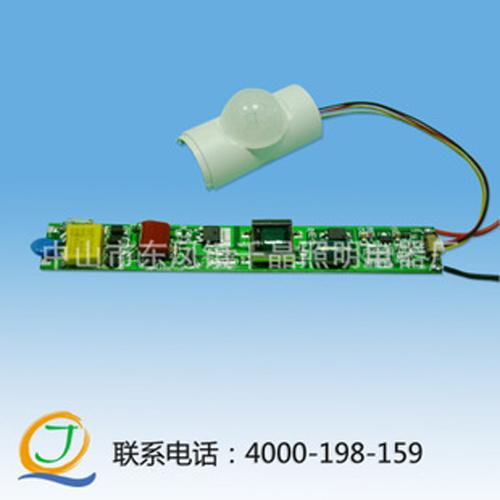 LED日光燈驅動電源
