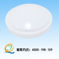 Cens.com LED Ceiling-mounted Light (9W) ZHONGSHAN CITY DONGFONG TOWN QIANJING LIGHTING CORP.