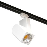Cubic LED 軌道燈