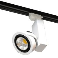 Mega(S) LED Track Light