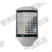 LED hi-power Streetlight Holder (70W)