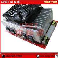 Electronic Load Module