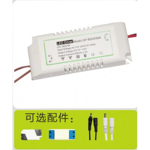 LED天花燈驅動