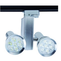 LED Track-mounted Light