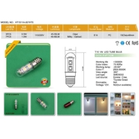 LED Mini Bulb / Fridge Bulb