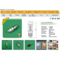 LED Mini Bulb / Fridge Bulb