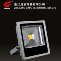 Cens.com LED Spotlights ZHEJIANG DAPU ELECTRICAL CO., LTD.
