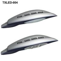 Cens.com LED Streetlights YANGZHOU TIANXIANG LIGHTING EQUIPMENT CO., LTD.