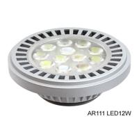 AR111 LED Lamps