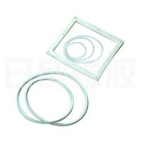 Foam Molding Ring for Lighting