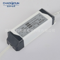 LED Waterproof Power