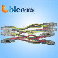 Cens.com Colorful LED Bead Light (12mm)  SHANGHAI UBLEN OPTOELECTRONIC TECHNOLOGY CO., LTD.