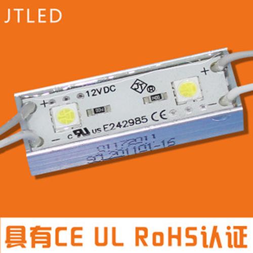 LED防水模组
