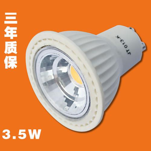 LED Miner's Lamp