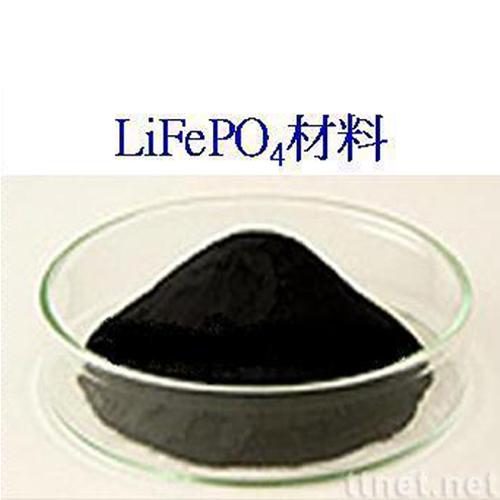 Lithium iron powder