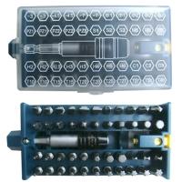45pcs表面夾持型磁性快脫接桿Bits套裝組