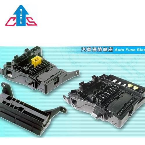 Auto Fuse Block
