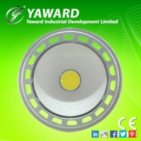 Cens.com LED Spotlight YAWARD INDUSTRIAL DEVELOPMENT LIMITED