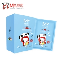 Cens.com Collagen Hydrating Shining Mask Mei Yan International Co., Ltd.