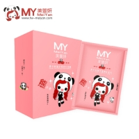Cens.com Caviar Revitalizing Whitening Mask Mei Yan International Co., Ltd.