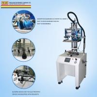 DM-FA-200T Screen Printer w / Platform