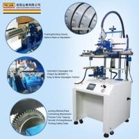 FA-400C/500C Curved Screen Printer