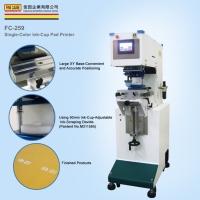 FC-259 Single-Color Ink-Cup Pad Printer