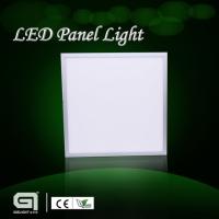Cens.com LED Panel Light GIELIGHT CO., LTD.