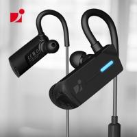 JEKO JBE-1302S 颈挂式蓝牙耳机