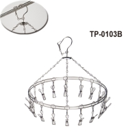 Stainless-steel Clothes Rack (Round)