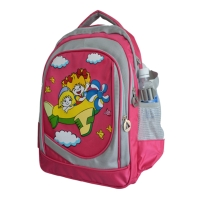 Children School Backpack