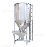 Vertical Galvanized-Iron Mixer