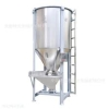 Vertical Galvanized-Iron Mixer