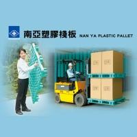 Cens.com Pallet NAN YA PLASTICS CORPORATION