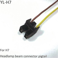 For H7 Headlamp beam connector pigtail