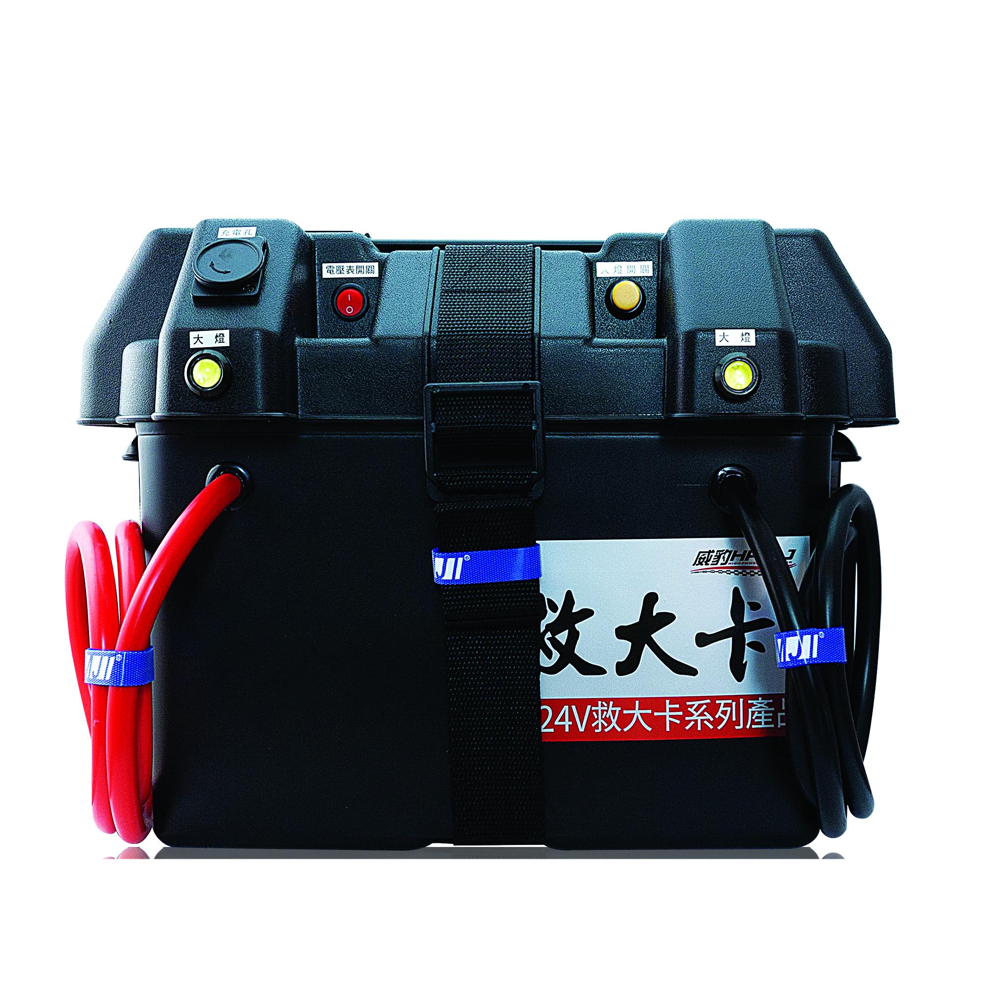 12+24V Heavy Duty Booster/Jump Starters/Emergency Car Starter/Emergency Power