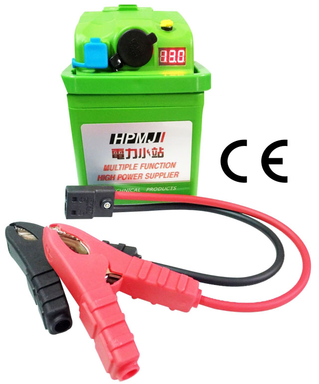 Z1 High Power Mini Jumper/Jump Starter/Emergency Car Starter