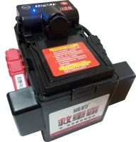 G7N02 Super Mini Booster/Jump Starter/Emergency Car Starter