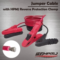 Jumper Cable with HPMJ Reverse Protection Clamp