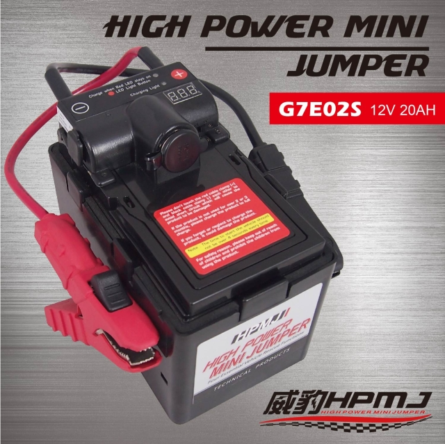 G7 Super Mini Booster