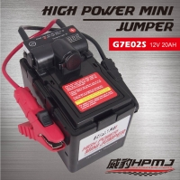 G7 High Power Mini Jumper