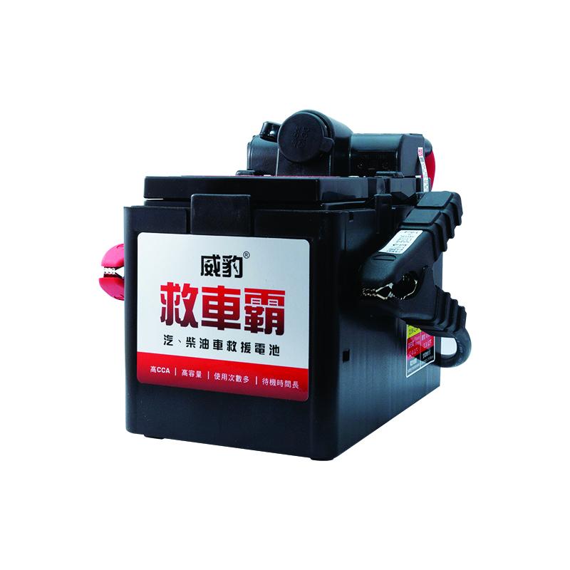 G7 High Power Mini Jumper