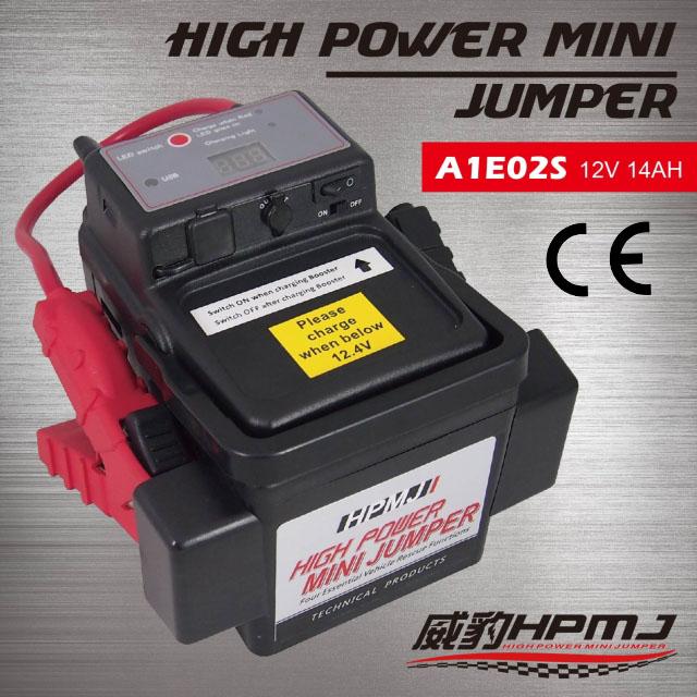 A1 救援电池